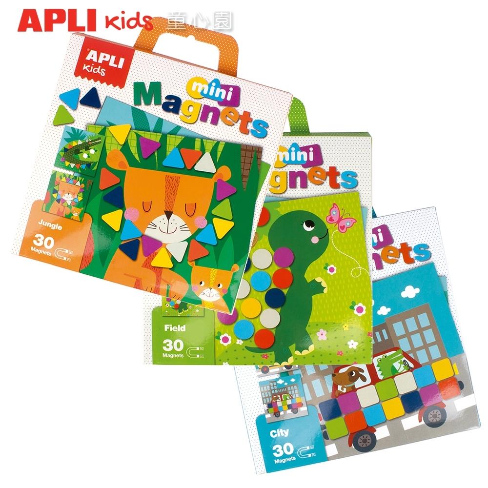 西班牙APLI 旅行磁力拼圖組(3Y+)