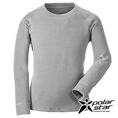 PolarStar 中性 圓領刷毛保暖衣『淺灰』 P18207