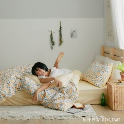 翔仔居家 台灣製 100%精梳棉兩用舖棉被套&床包3件組-椿花 (單人)