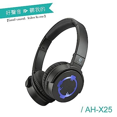 ALTEAM我聽 AH-X25 工藝古典耳機