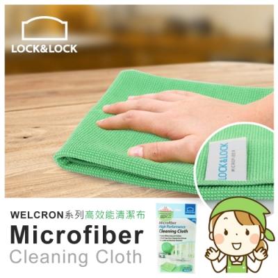 樂扣樂扣 WELCRON系列超細纖維清潔布/高效能清潔布30x32cm