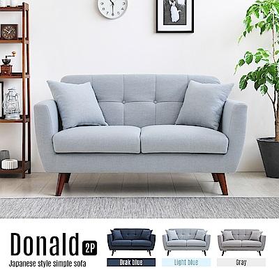 H&D 棠妮日式簡約拉扣造型雙人沙發-3色