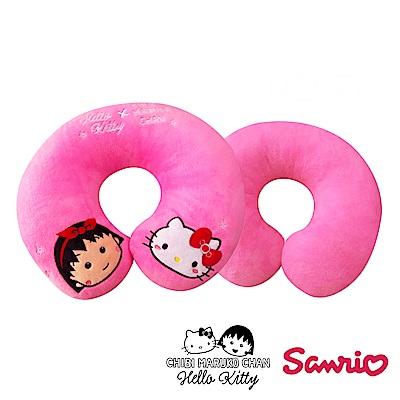 Hello Kitty x 小丸子 超可愛聯名款 多用途U型頸枕/午安枕/靠枕