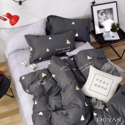 DUYAN竹漾-100%精梳純棉-雙人加大床包被套四件組-山山來遲 台灣製