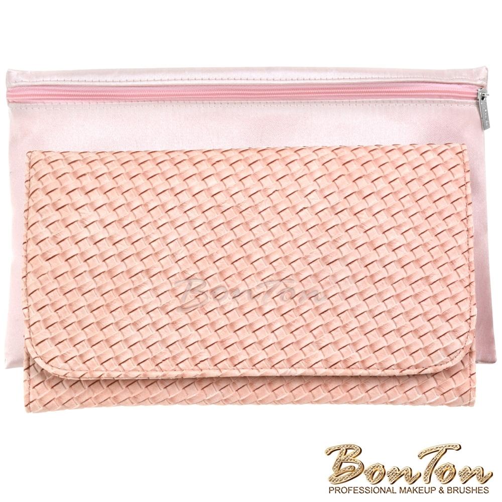 BonTon 12支淡粉皮革編織磁釦刷具包