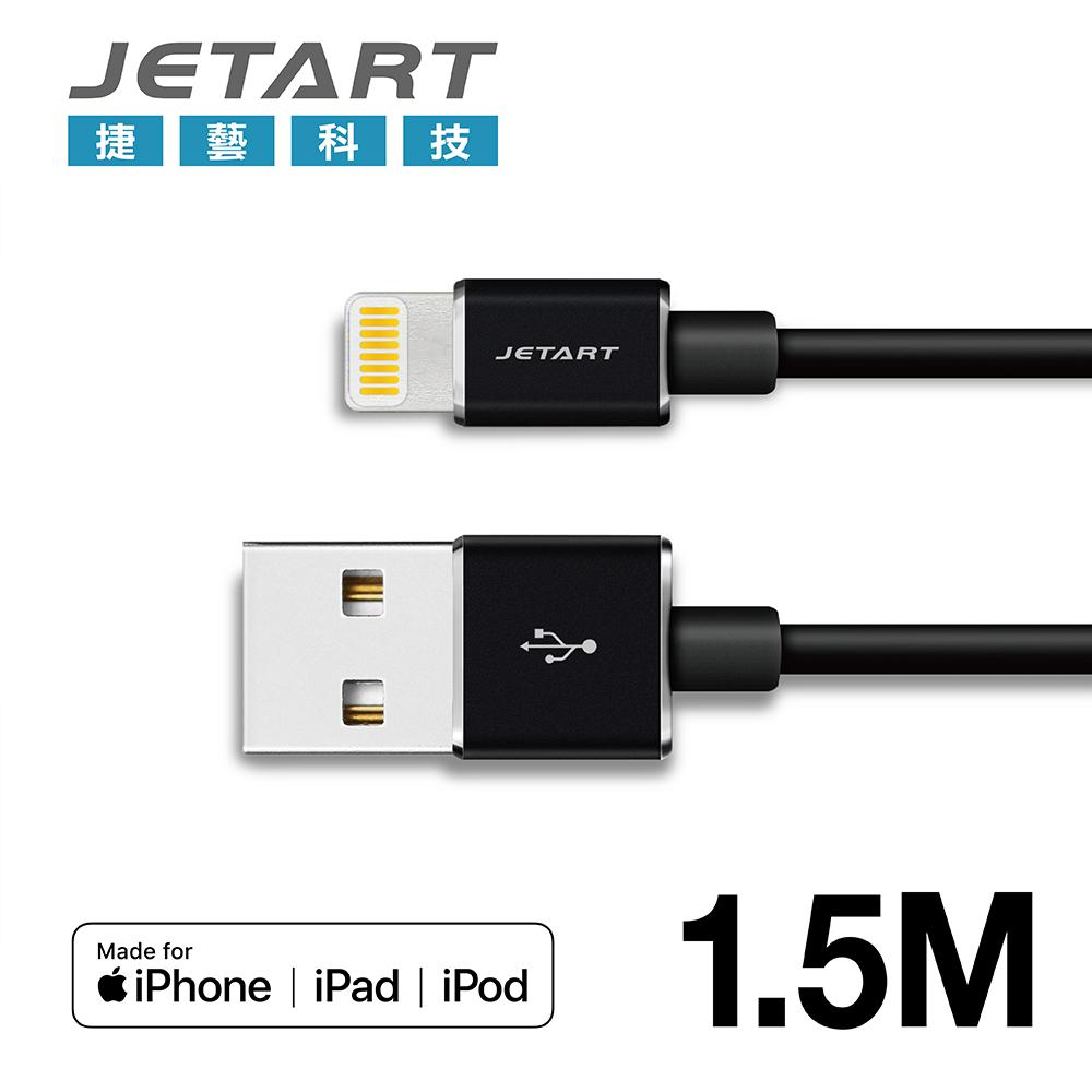 【JETART】 Lightning to USB 鋁合金傳輸充電線1.5米-黑