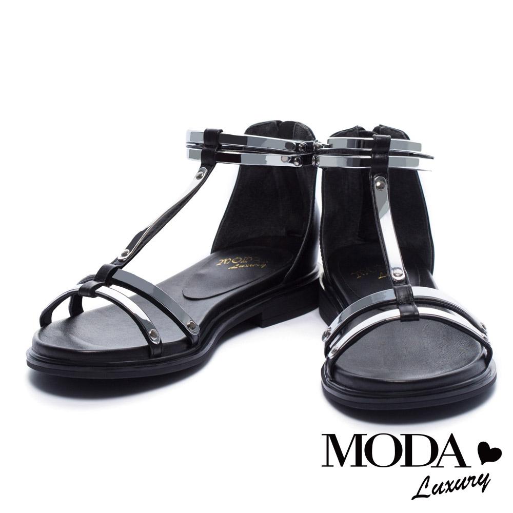 涼鞋 MODA Luxury 極簡魅力金屬條帶牛皮平底涼鞋-銀