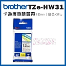Brother TZe-HW31 卡通護貝標籤帶(12mm 白色 Hello Kitty)