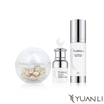 YUANLI願麗 膠囊淨脂皙白升級30入+極效美白乳80mL+修護CC精華乳50g升級版