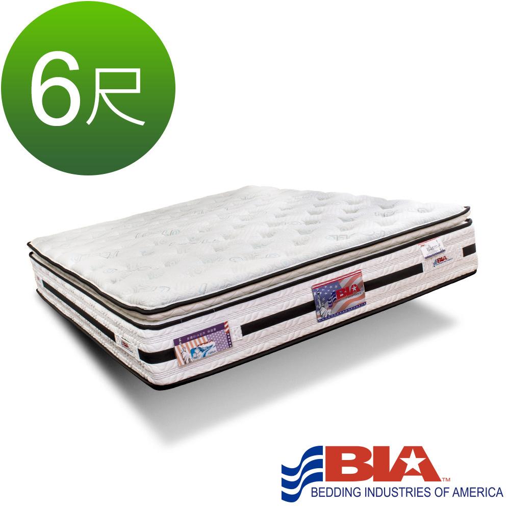 美國BIA名床-Warm 獨立筒床墊-6尺加大雙人