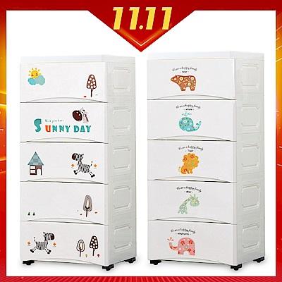 2入-37面寬五層多功能附輪衣物玩具收納櫃-任選