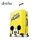 Disney 米奇奇幻之旅 20吋PC鏡面拉鍊箱-檸檬黃