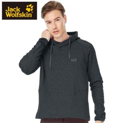 【Jack wolfskin 飛狼】男 連帽長袖排汗衣 保暖短毛絨『黑』