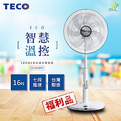 【福利品】TECO東元 16 吋DC直流微電腦智慧溫控立扇電扇 XA 1684 BRH