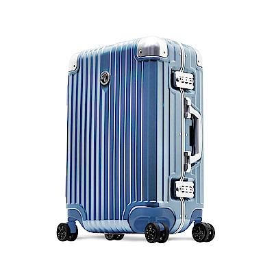 Marvel 漫威復仇者-20吋PC鏡面超細邊鋁框行李箱-索爾