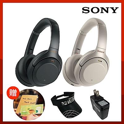 (送星巴克+充電器)SONY WH-1000XM3 藍芽無線降噪耳罩式耳機 (公司貨)