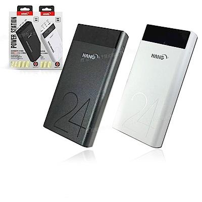 HANG 34000 大容量行動電源 支援蘋果PD 9V快充 QC3.0充