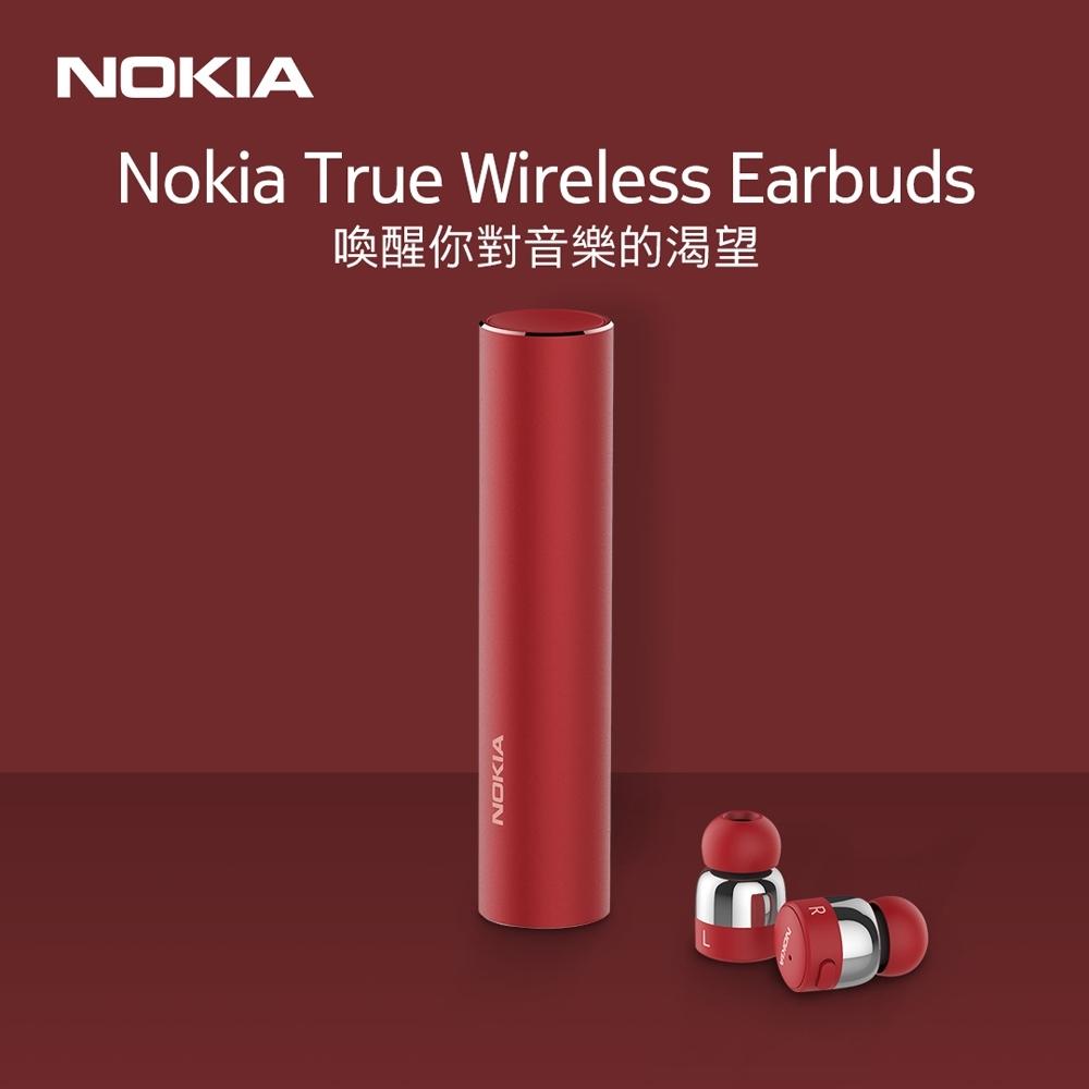 NOKIA真無線藍牙耳機 BH-705-快