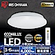 日本IRIS 3-6坪 遙控調光調色 LED吸頂燈- 小雪 CL8DL-5.1 product thumbnail 1