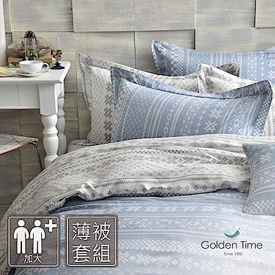 GOLDEN-TIME-烏克蘭印象-藍-精梳棉-加大四件式薄被套床包組