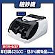 【大當家】BS-2700+II 可點振興券/台幣/人民幣點驗鈔機 最新升級版  超強機種 驗鈔專家 product thumbnail 1
