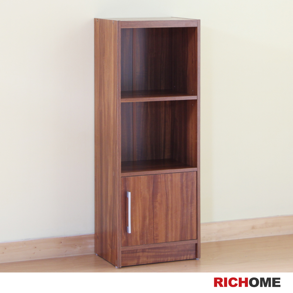 RICHOME-Billy3格1門書櫃