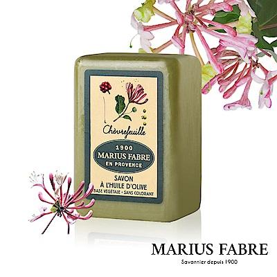法國法鉑-天然草本忍冬橄欖皂-250g/顆