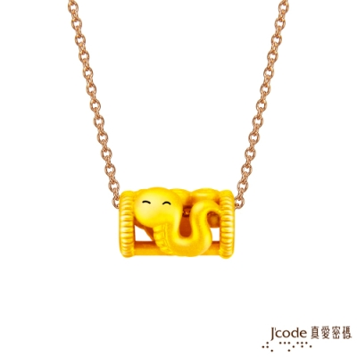 J code真愛密碼 蛇/猴(雙面)貴人相助六合生肖硬金墜子