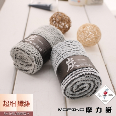 MORINO摩力諾 (超值4條組)竹炭超細纖維條紋方巾
