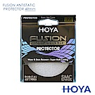 HOYA Fusion 49mm 保護鏡 Antistatic Protector