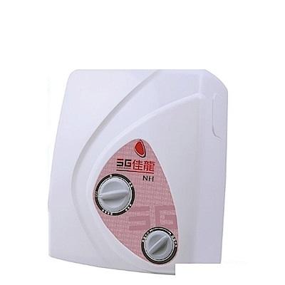 (全省安裝)佳龍即熱式瞬熱式電熱水器雙旋鈕設計與溫度熱水器內附漏電斷路器系列NH99-LB