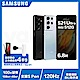 Samsung S21 Ultra (16G/512G) 6.8吋手機 product thumbnail 1