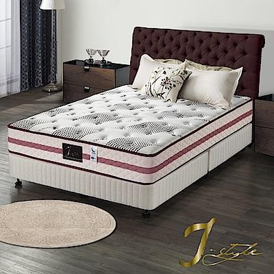 J-style婕絲黛 頂級飯店款抗菌銀離子天絲棉+蠶絲彈簧床墊 雙人5x6.2尺