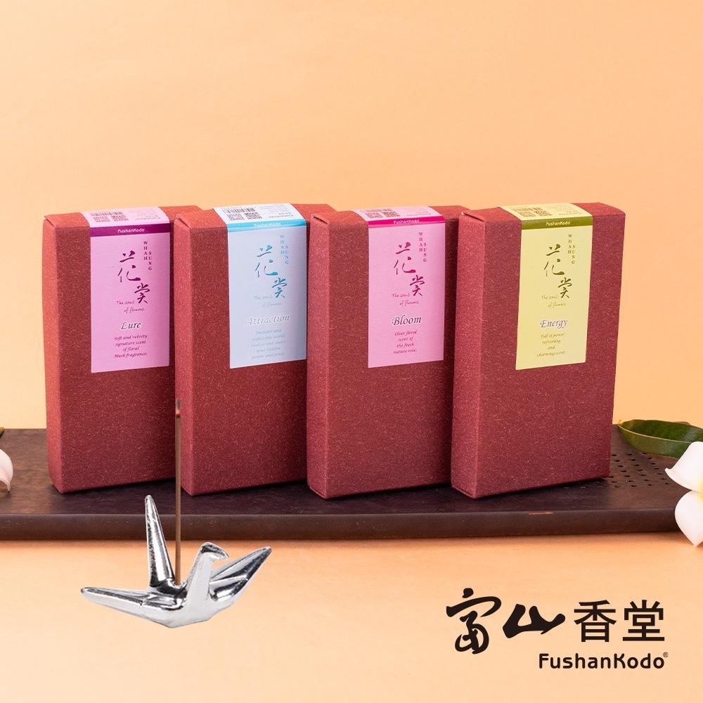 富山香堂 招桃花喜迎貴人 花賞香氛組(4種任選)搭祥鶴臥香座(銀)