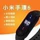 [週慶限定] 小米手環5 product thumbnail 1