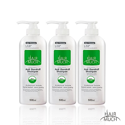 HAIR MUCH 抗屑洗髮精3入組(500mlx3)
