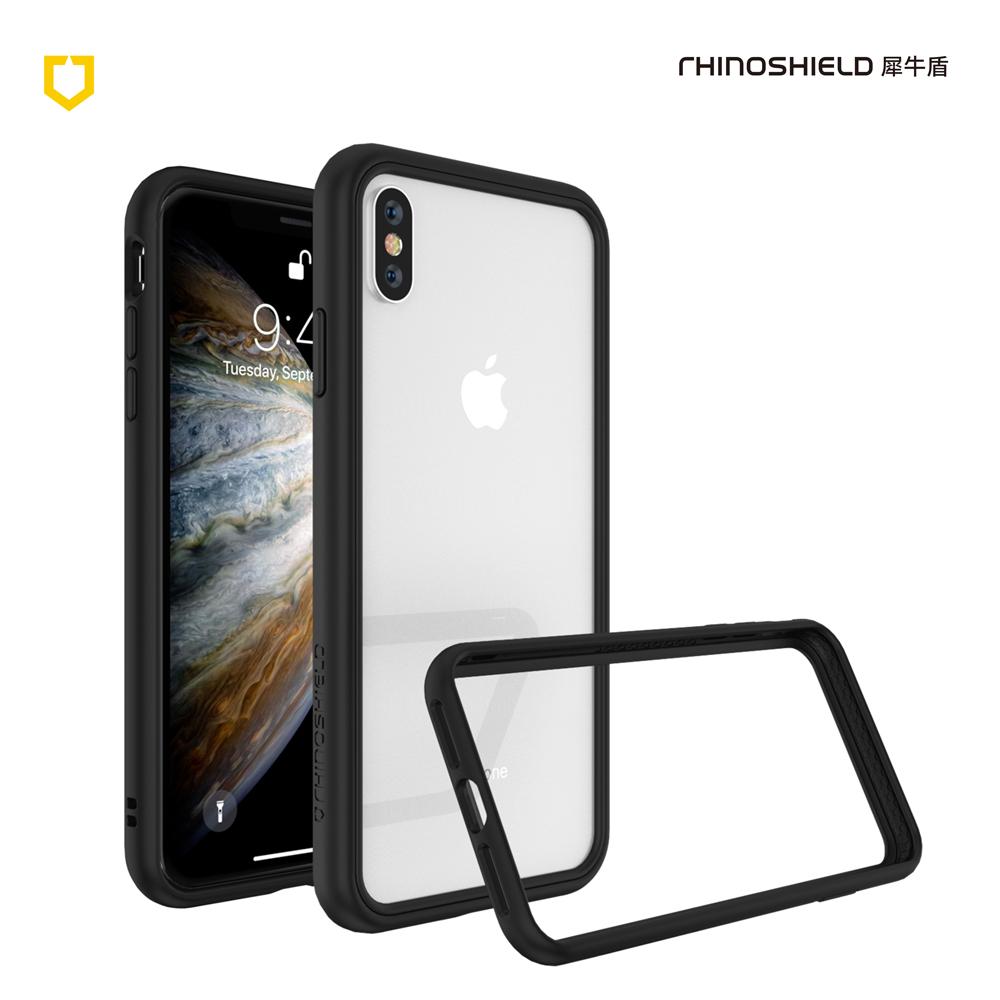 犀牛盾 iPhone X/Xs CrashGuard NX 防摔邊框手機殼