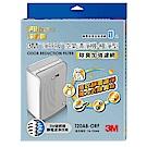 3M 極淨型10坪清淨機專用除臭加強濾網(濾網型號:T20AB-ORF)