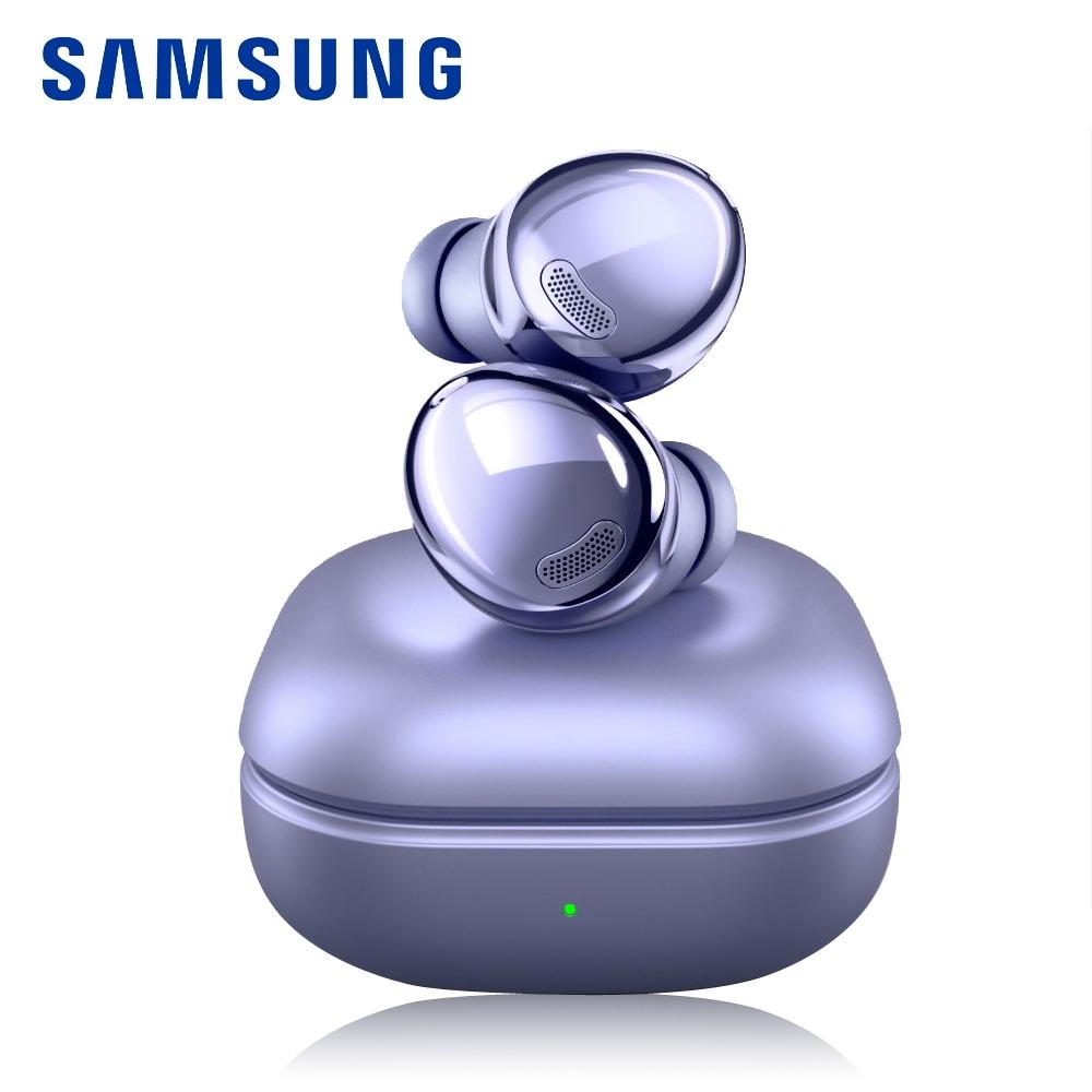 SAMSUNG Galaxy Buds Pro 真無線藍牙耳機 R190