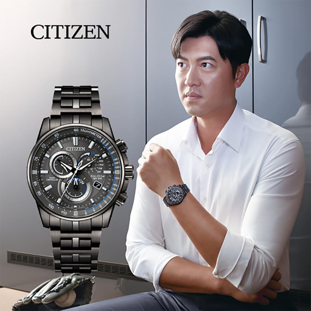 CITIZEN 星辰 廣告款光動能萬年曆電波錶-43mm(CB5887-55H)