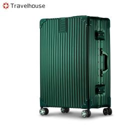 Travelhouse 旅遊邊界 20吋鋁框行李箱(墨綠色)