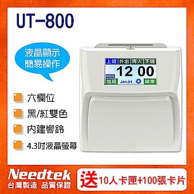 Needtek UT-800 六欄位全中文觸控電子式打卡鐘 台灣製造