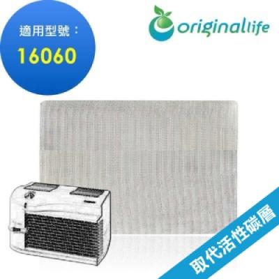 Original Life Honeywell可水洗空氣清淨機濾網 適用:16060