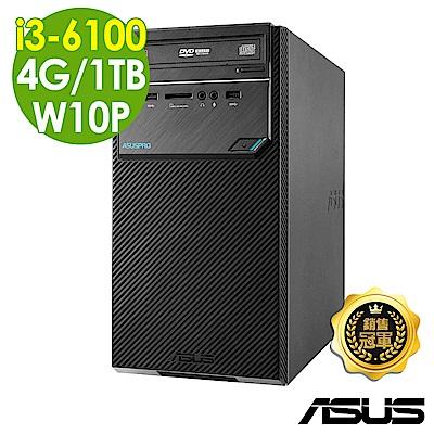 ASUS D320MT i3-6100/4G/1TB/W10P