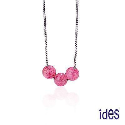 ides愛蒂思 時尚設計天然草莓粉晶純銀項鍊/草莓甜心
