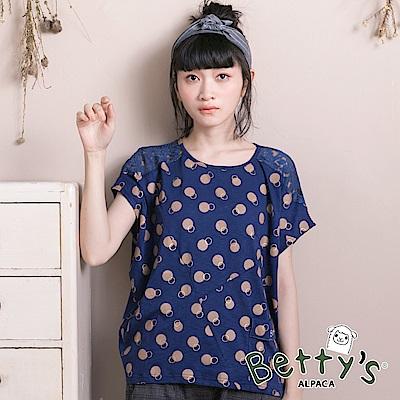 betty's貝蒂思 蕾絲拼接造型圓圈T-shirt(深藍)