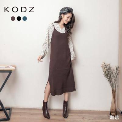 東京著衣-KODZ 優美細肩V領直坑條側開衩多色針織洋裝(共三色)