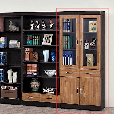 H&D 積層木中抽書櫥
