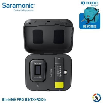 Saramonic楓笛 Blink500 Pro B3(TX+RXDi) 一對一無線麥克風套裝
