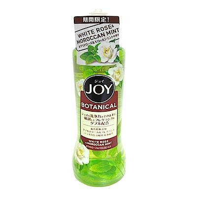 日本P&G JOY植物護手洗碗精-白玫瑰薄荷香氛(190ml)
